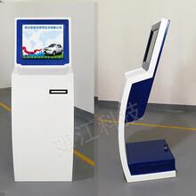随州取票机 排队叫号系统 生产周期图片