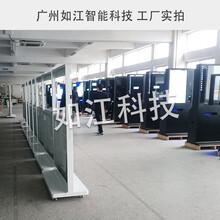 徐州排队机厂家 排队系统 生产周期图片