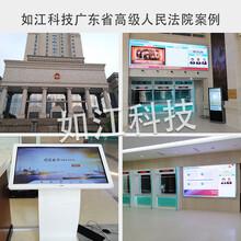 杭州取票机 排队叫号机 联系方式图片