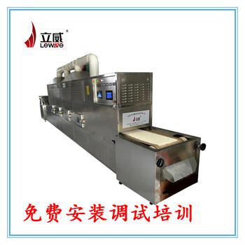 上海燕麦烘焙机厂家 微波烘焙机 产量大 寿命长