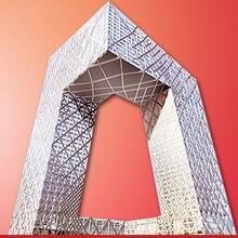 天津中央电视台正规广告报价 广告价格 欢迎致电图片