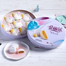 北京月饼促销 员工月饼 生产厂家供应商图片