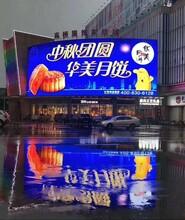 绵阳酒店月饼代加工厂家 在线免费咨询图片