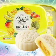 海口双黄白莲蓉月饼定制 华美月饼厂家 优选品质图片