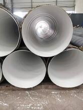 黃南螺旋鋼管,保溫螺旋管質量可靠,防腐螺旋管圖片