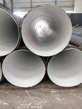果洛防腐螺旋管,螺旋钢管厂家直销保温螺旋钢管图片
