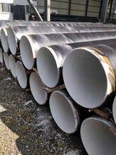 3PE防腐螺旋管厂加工3PE防腐螺旋钢管,海西防腐螺旋管,螺旋钢管规格齐全图片