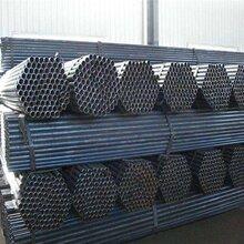 焊管加工厂保温焊管,石嘴山焊管售后保障图片