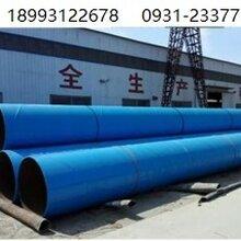 金昌防腐螺旋管,螺旋钢管质量可靠图片