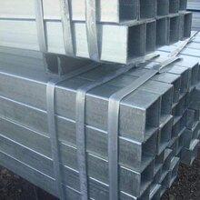 白银镀锌方管,方管质量可靠,镀锌方管图片
