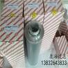 康海過濾專業供應賀德克液壓油濾芯0280R003BNHC
