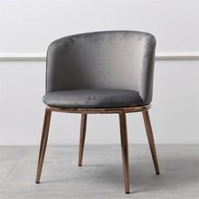 白沙县极简风格镀金脚布艺软包椅子