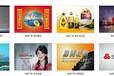 滁州童鞋央視廣告 優惠中