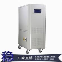 變壓器180kw交流穩壓器三相自動穩壓電源圖片