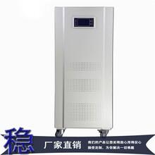 120kw穩壓器可調節穩壓電源150000瓦穩壓電源圖片