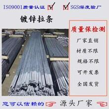 专业制造钢结构斜拉条厂家图片