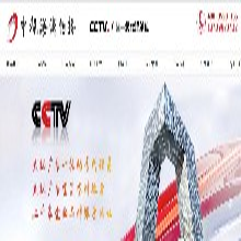 中山央视七套正规广告报价 广告价格 免费咨询图片