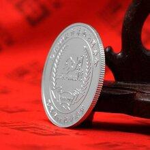 纯银纯金纪念币定制定制纪念币镀金纪念币聚会纪念币图片