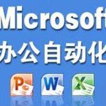 上海电脑培训 全新教学模式