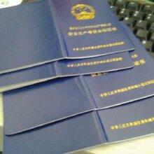 湖南中级职称可不参加考试 中级工程师职称 运营正规图片