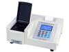 貴州氨氮儀試驗臺實驗室設備廠家 試驗臺 全國均可發貨