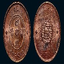 上海私下交易回收古董古玩古钱币价格 字画 青铜器图片