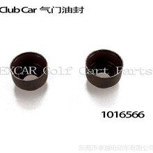 clubcar電動車配件氣門油封進口油封旋轉油封外貿貨源圖片