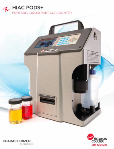 HIACPODS便攜式油顆粒計數器液壓油潤滑油顆粒度清潔度檢測儀
