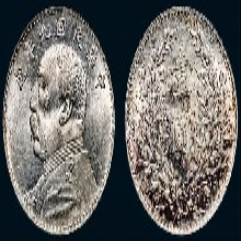 佛山私下交易回收古董古玩古钱币 瓷器 免费咨询图片