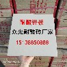 深圳耐酸瓷砖盐田区耐酸瓷板国家标准