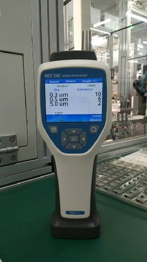 臺州NEBB檢測信譽,第三方NEBB檢測