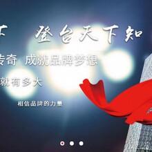投中央台广告赶紧联系中视海澜图片