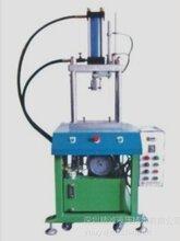 小型液压压力机油压压接机价格广东油压机图片
