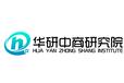 中國光電子材料產業運營動態分析及發展方向展望報告2020-2026年