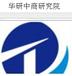 中國非金屬礦物制品市場運營形勢分析與十四五發展規劃報告2020-2025年