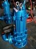 QWR熱水潛污泵 高溫排污泵
