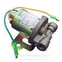 電磁氣閥DH161DH261灑水車油罐車清障車吸(xi)污車電磁閥取力(li)器電磁閥圖片