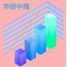"""中國地熱能開發利用行業""""十四五""""規劃展望及投資可行性分析報告2020-2026年"""