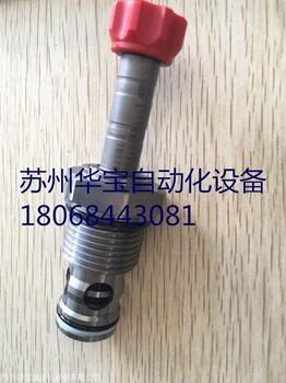 台湾WINNER电磁阀NV10W20NZ全新原装正品