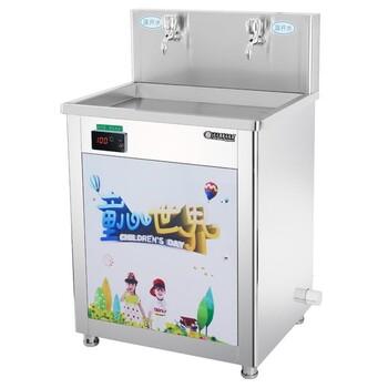成都幼儿园饮水机,可直饮,出水温度随时可调节