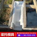 中式梁托模具欧式屋檐梁托磨具