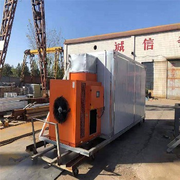 空气能烘干房99热最新地址获取红枣烘干房生地烘干房