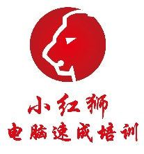 广州电脑培训费用 一对一教学 学会为止