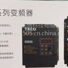 東元TECO變(bian)頻(pin)器N310-2001-H3沈(shen)陽供應台灣通用型矢量(liang)變(bian)頻(pin)器圖片(pian)