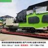 江苏徐州履带式移动破碎机投产现场视频图片