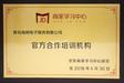 东莞网店托管收费标准 十年店铺经验