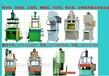 鄭州熱壓機螺河熱壓機洛陽熱壓機生產廠家