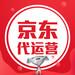 青岛网店代运营收费标准 海纳电商-百人团队