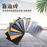 炫亮厂家生产斑点黄楼顶砖屋面砖屋顶砖超市砖