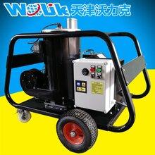 北京销售工业高压清洗机 型号全价格优图片
